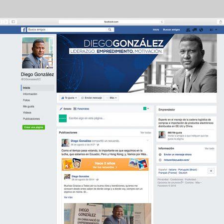 Community Manager - Diego Gonzalez